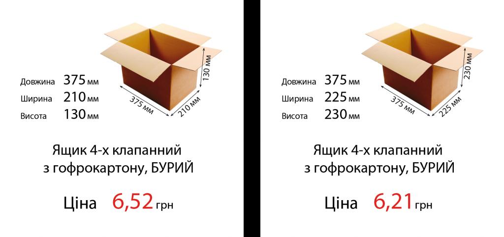 13_14uk-01