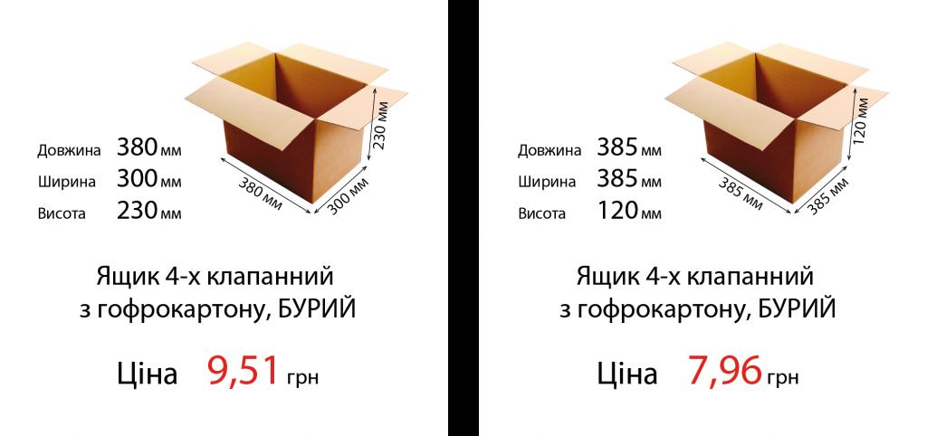 17_18uk-01
