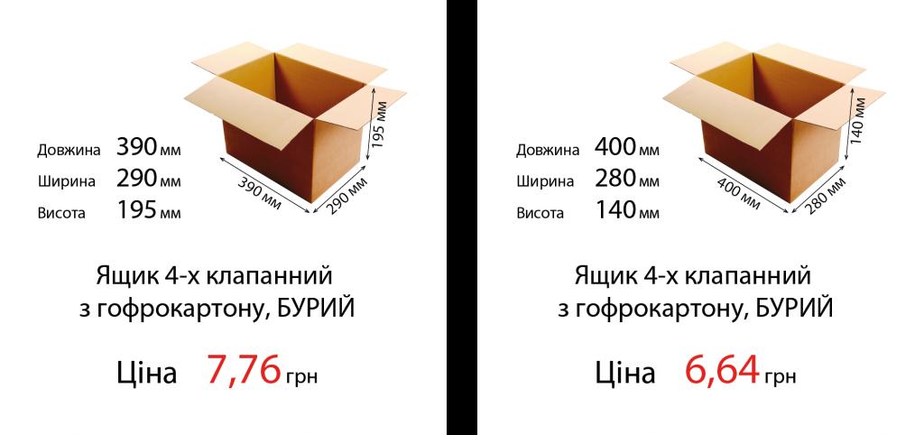 19_20uk-01