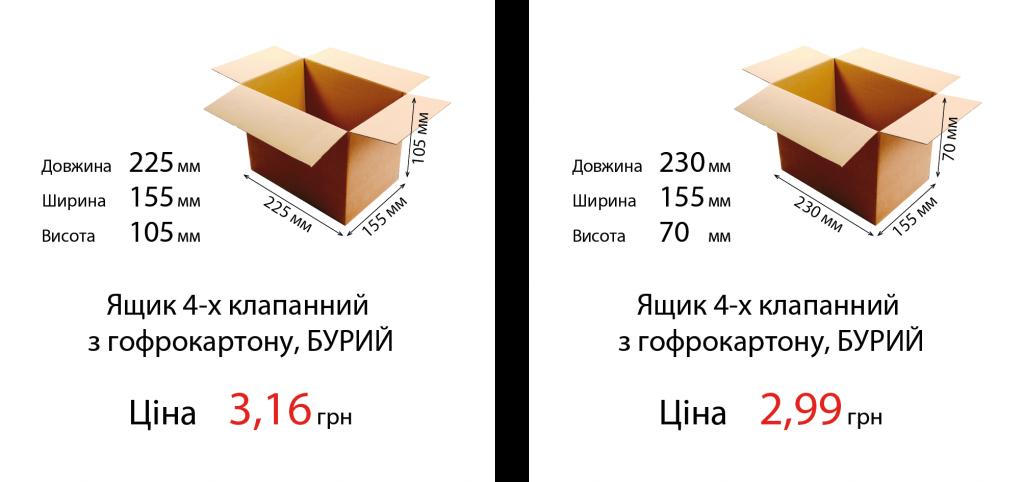 1_2uk-01