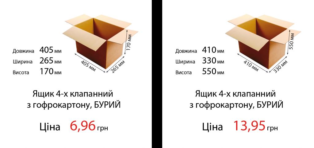 21_22uk-01