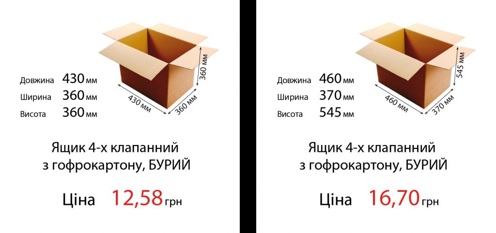 23_24uk-01