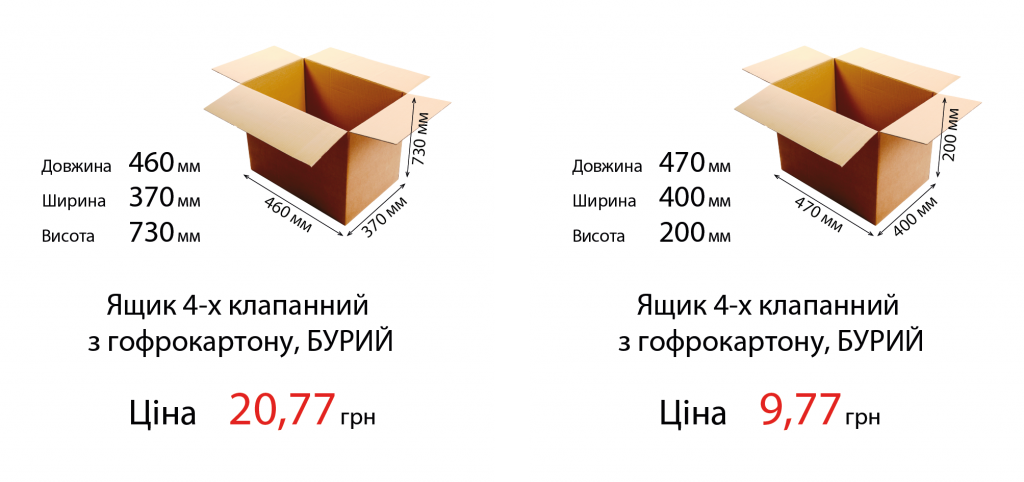 25_26uk-01