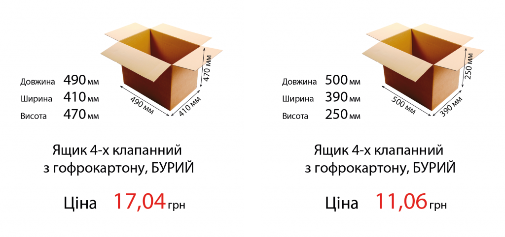 29_30uk-01