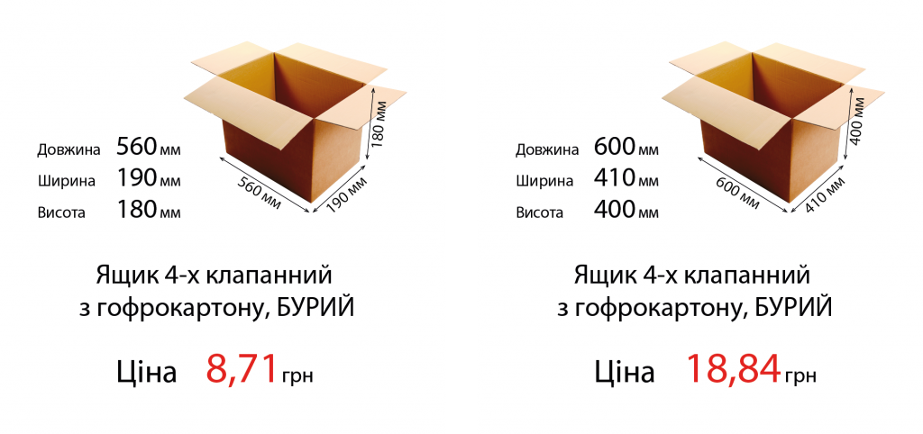 31_32uk-01