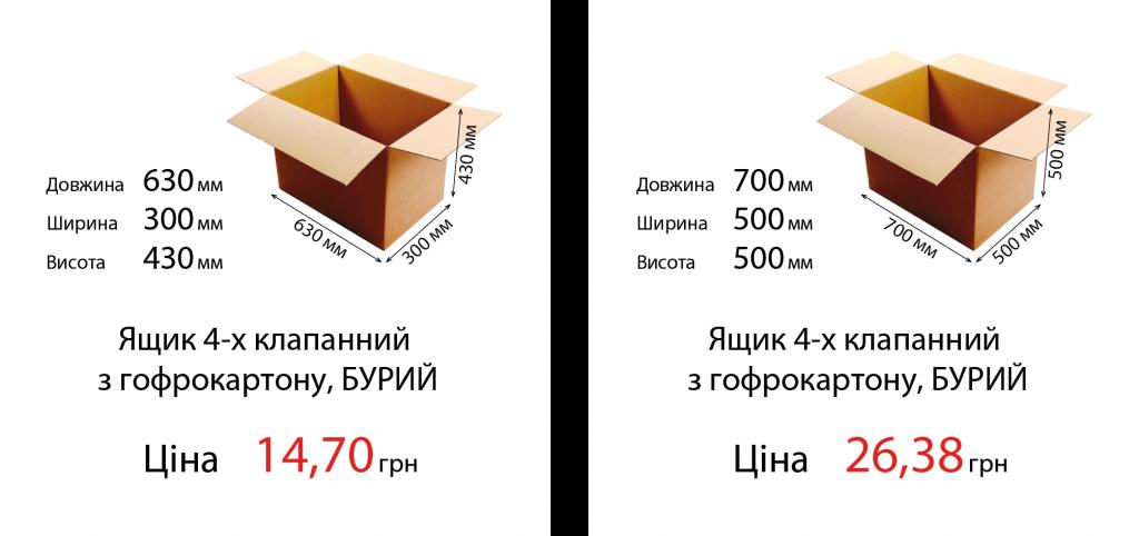 33_34uk-01