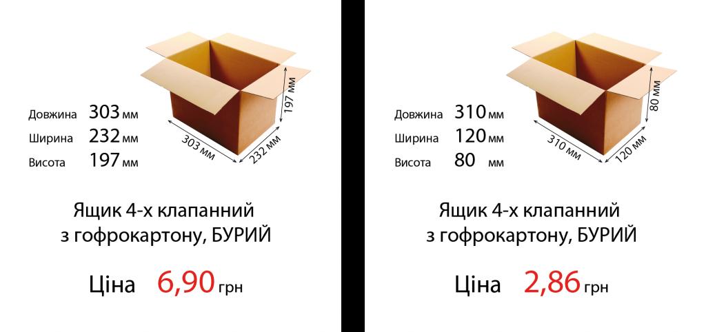 5_6uk-01