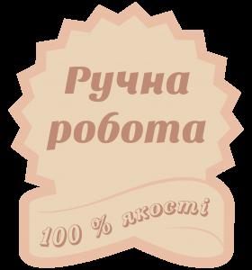 Наклейка Н-004-01