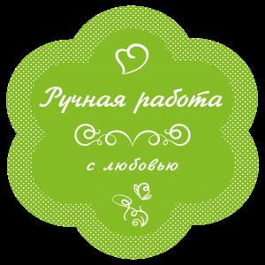 Наклейка Н-022 -01