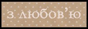 Наклейка Н-038-01