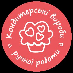наклейка Н-011-01