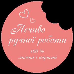 наклейка Н-016-01