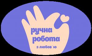наклейка Н-023-01