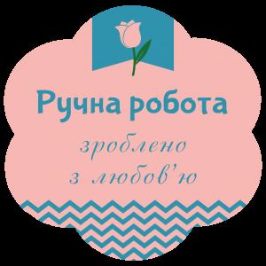 наклейка Н-024-01