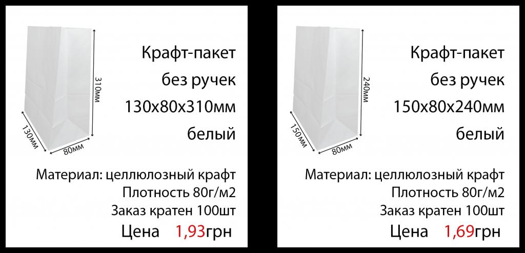 paket__bel_3_4-01