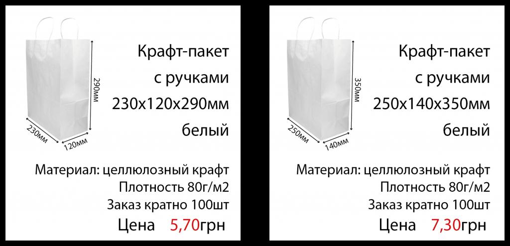 paket__bel_5_6-01