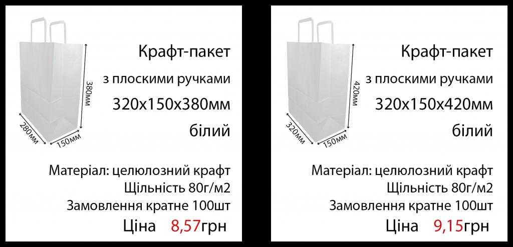 paket__bel_7_8-01