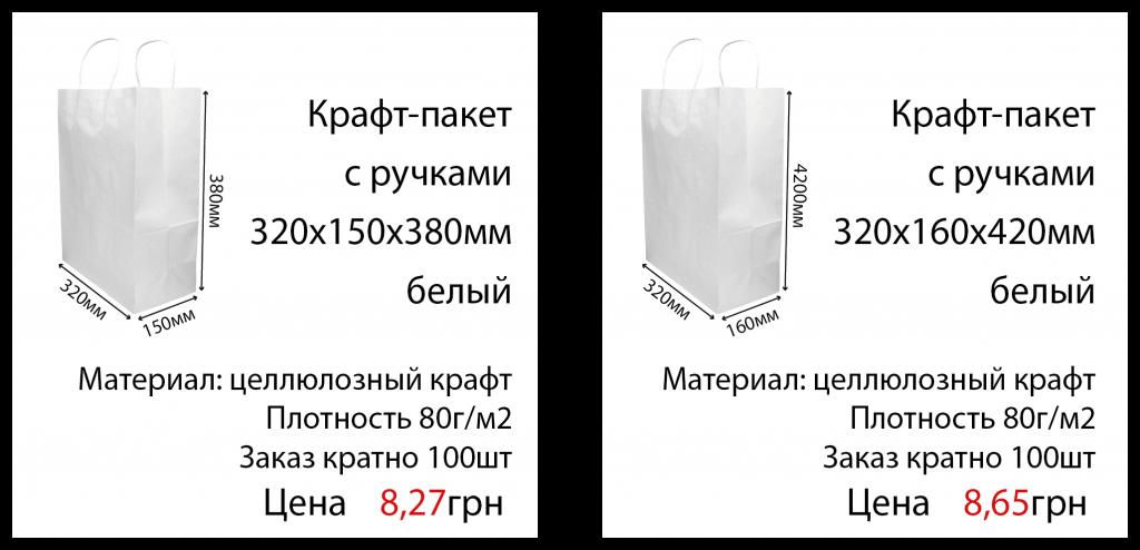 paket__bel_9_10-01