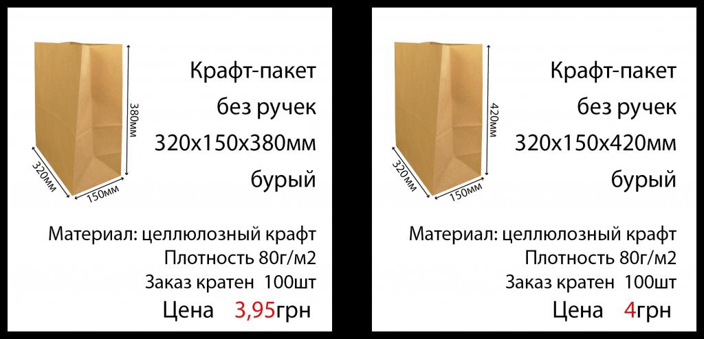 paket__bur_11_12-01