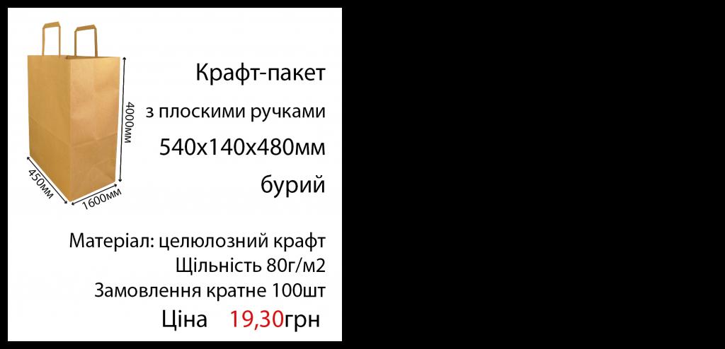 paket__bur_13-01