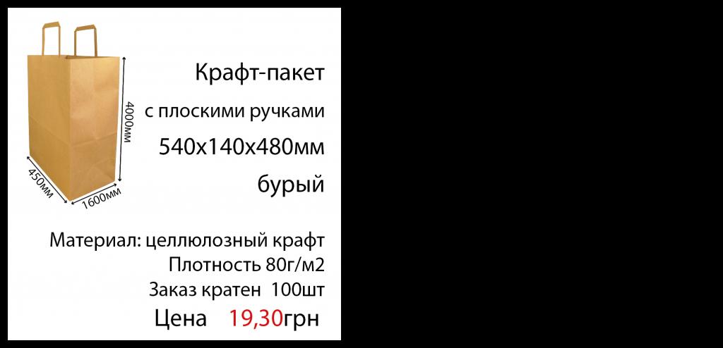 paket__bur_13uk-01