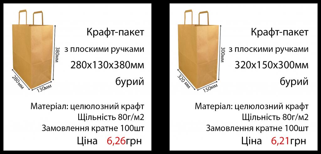 paket__bur_1_2-01-01