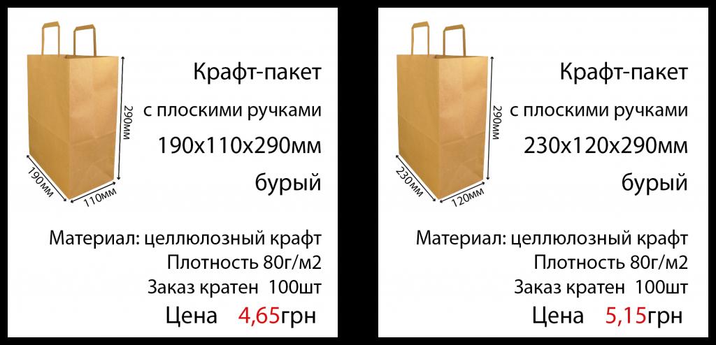 paket__bur_3_4-01