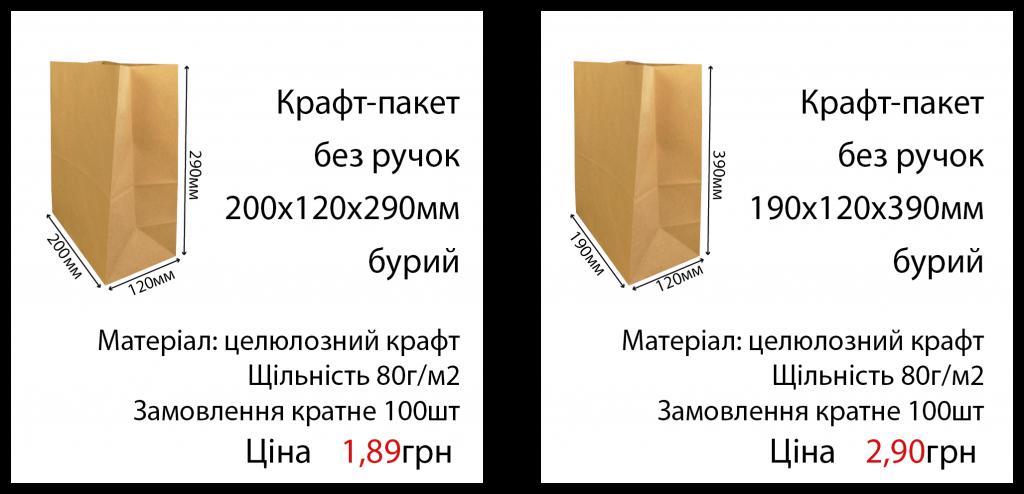 paket__bur_7_8-01