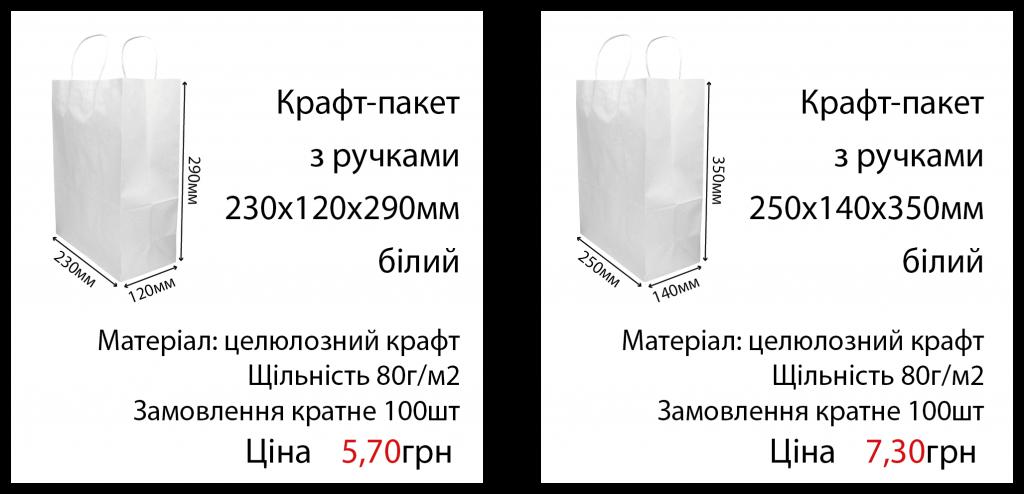 paket_bel_5_6uk-01