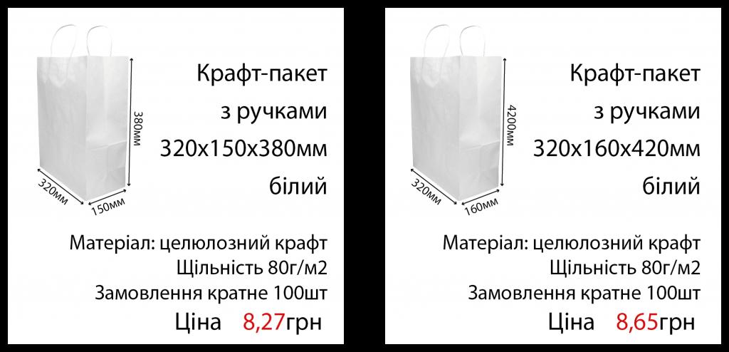 paket_bel_9_10uk-01