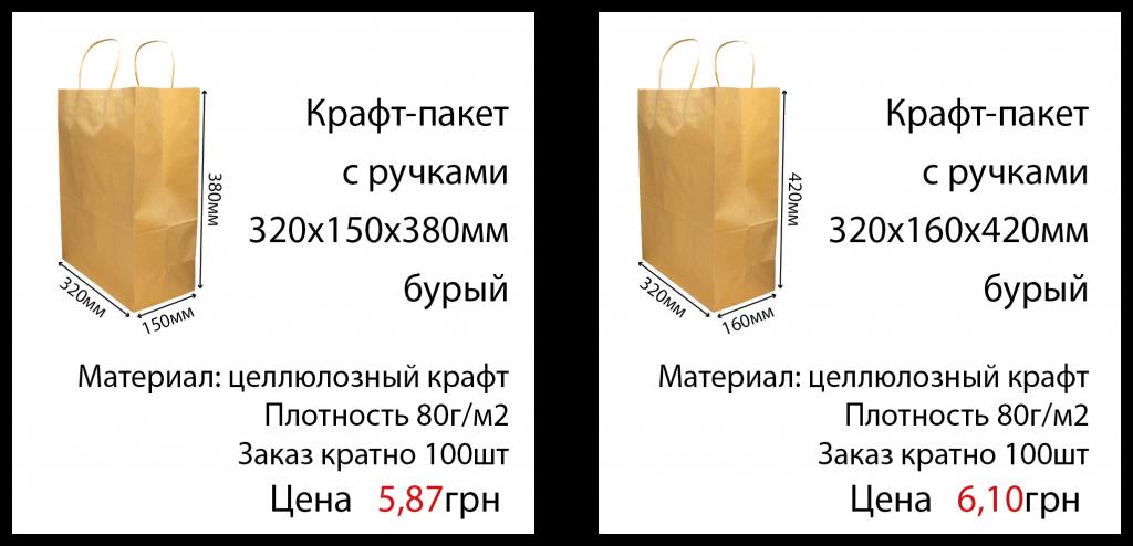 paket_bur_11_12-01