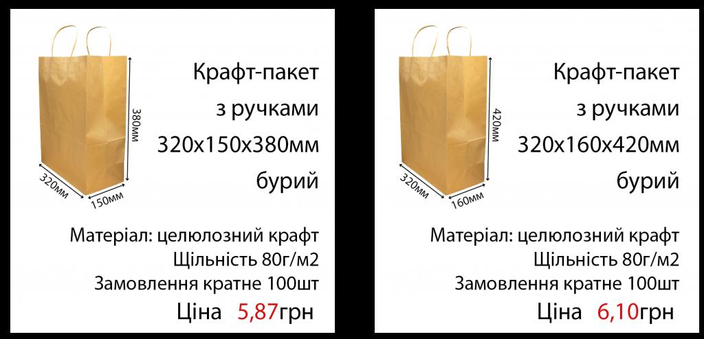 paket_bur_11_12uk-01