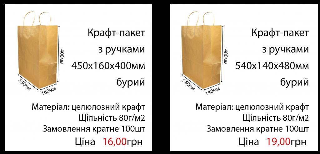 paket_bur_13_14uk-01