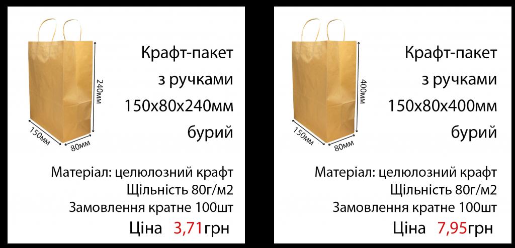 paket_bur_1_2uk-01