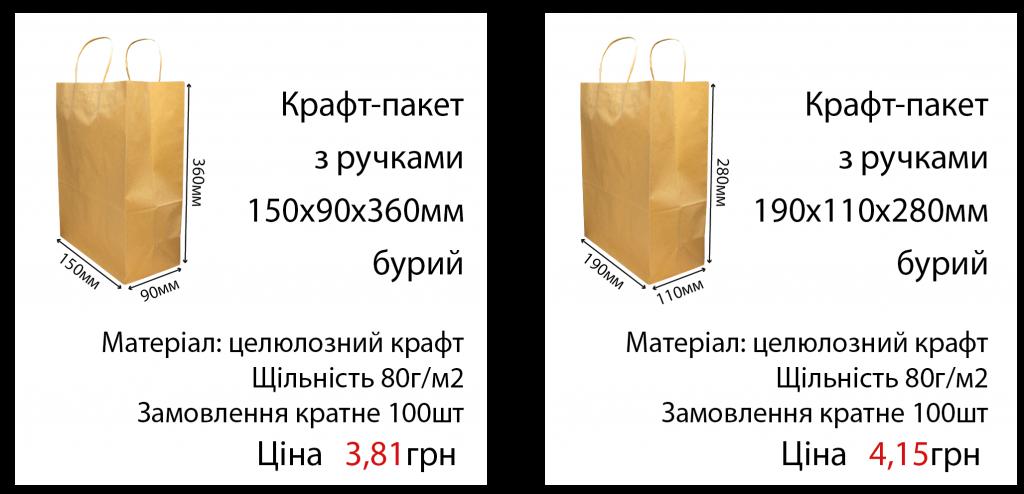 paket_bur_3_4uk-01