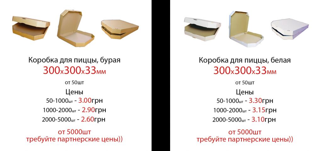 300_300_33_byraya_belaya-01
