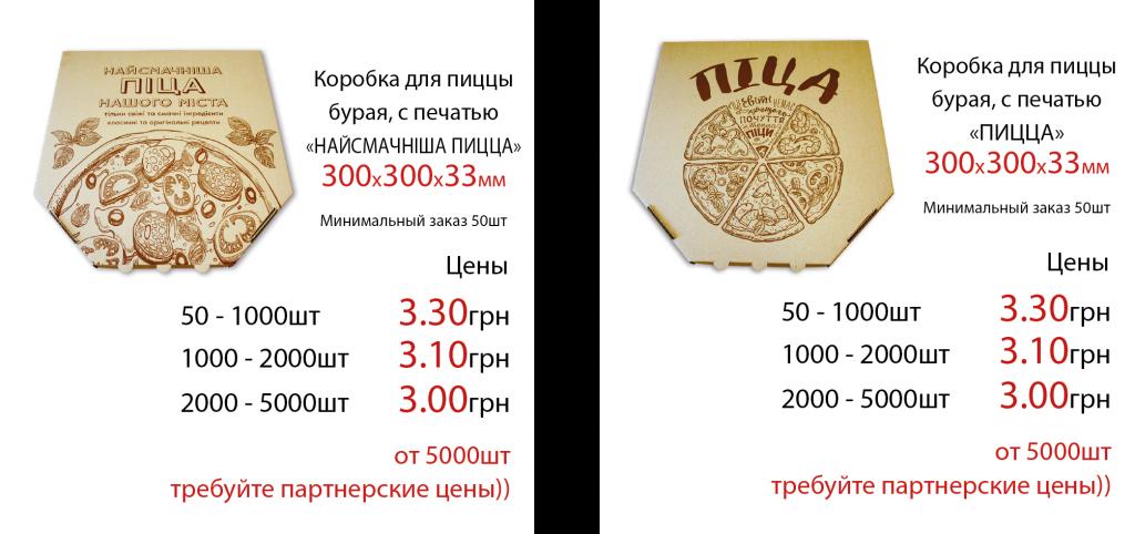 300_300_33_s_pechatu_1_2-01