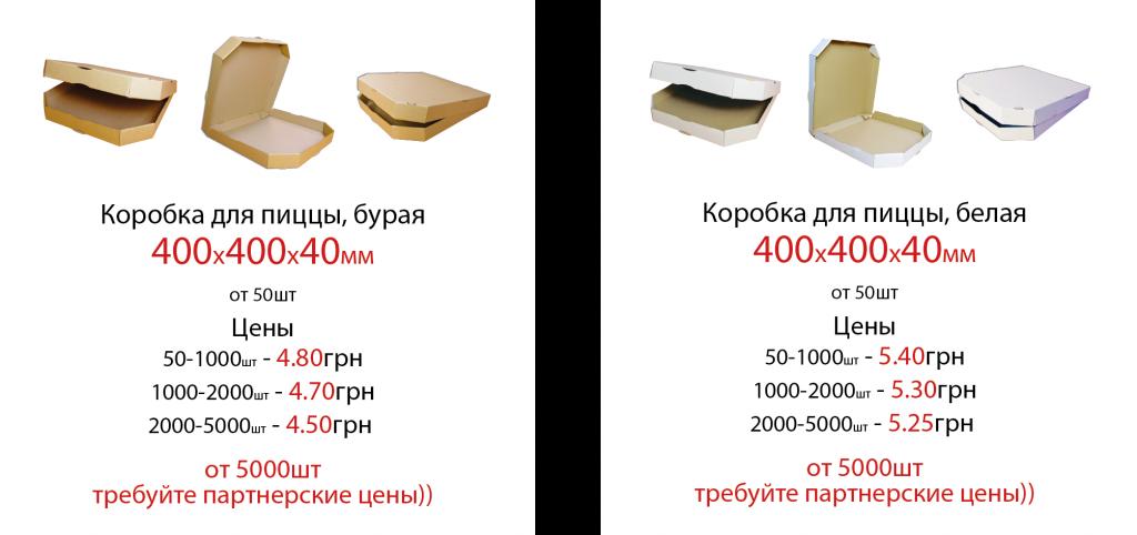 400_400_40_byraya_belaya-01